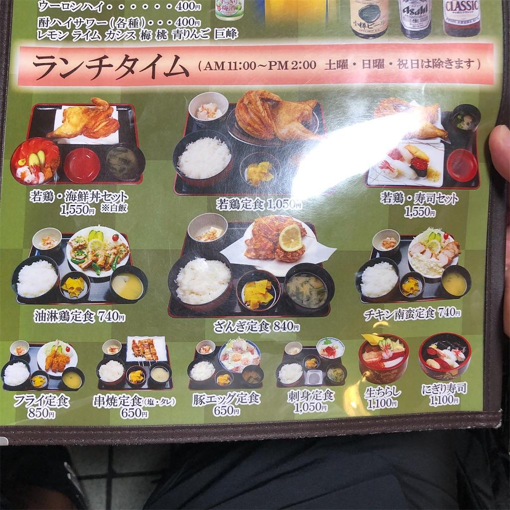 f:id:junichisuzaki:20200917225612j:image