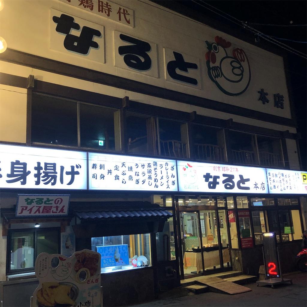 f:id:junichisuzaki:20200917225624j:image