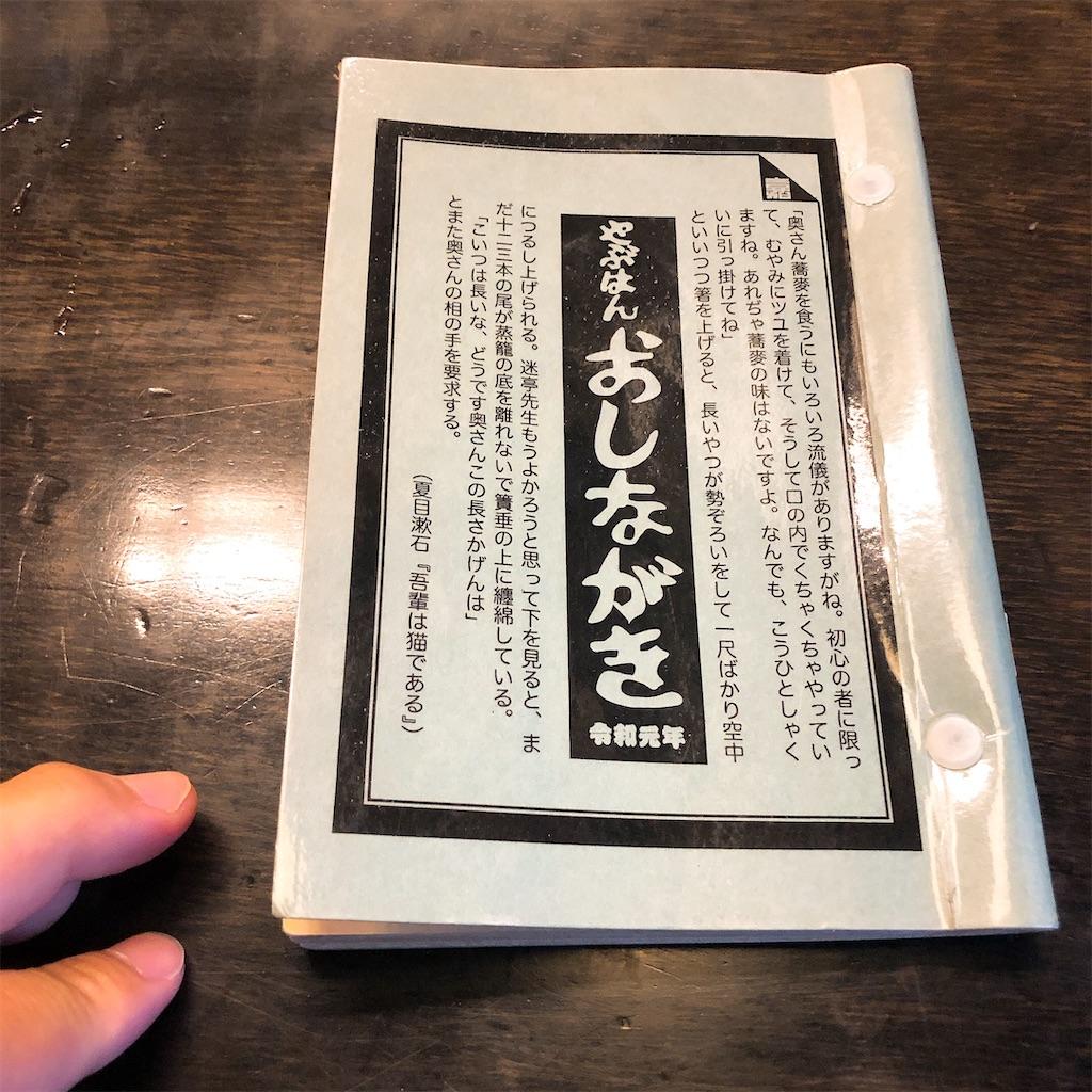 f:id:junichisuzaki:20200918164843j:image