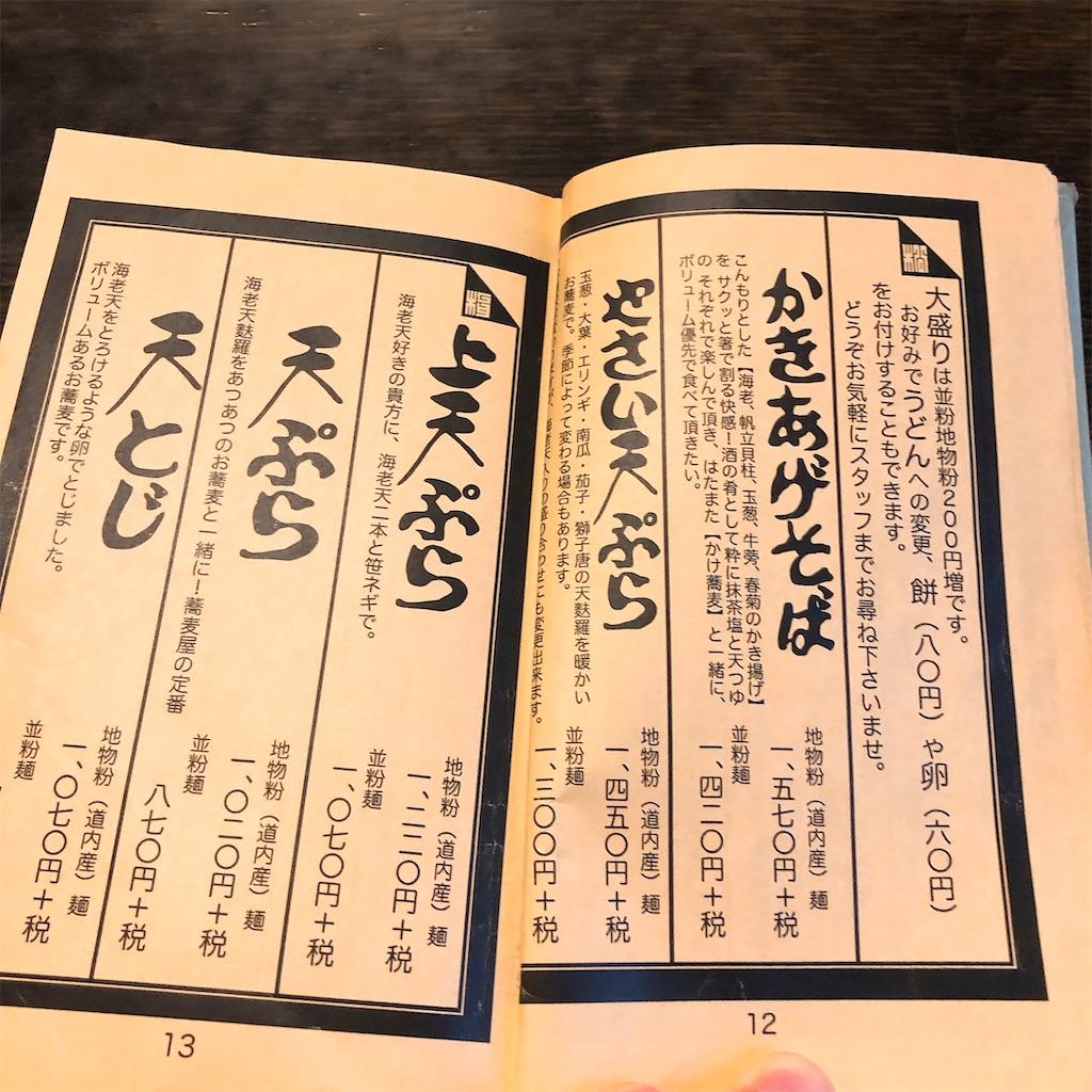 f:id:junichisuzaki:20200918164847j:image