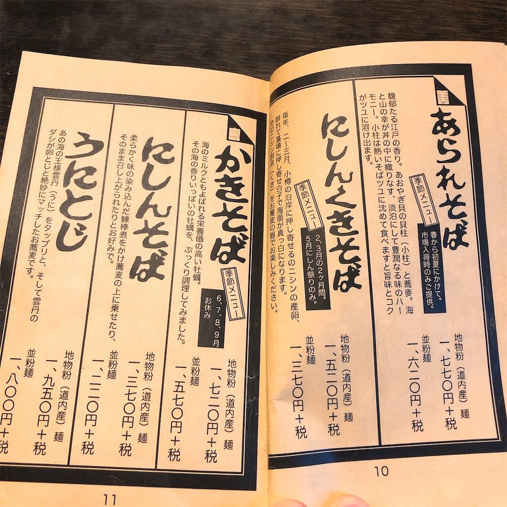 f:id:junichisuzaki:20200918164935j:image