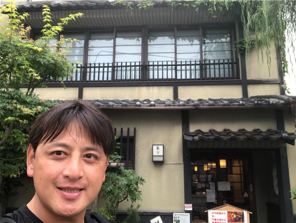 f:id:junichisuzaki:20200918164939j:image