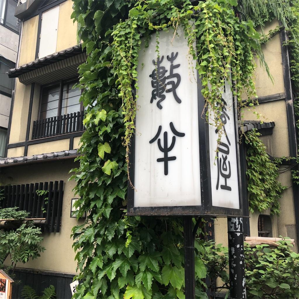 f:id:junichisuzaki:20200918164943j:image