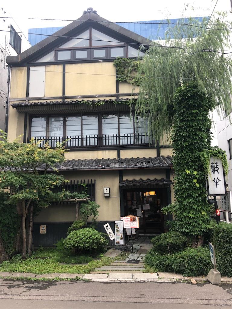 f:id:junichisuzaki:20200918164951j:image