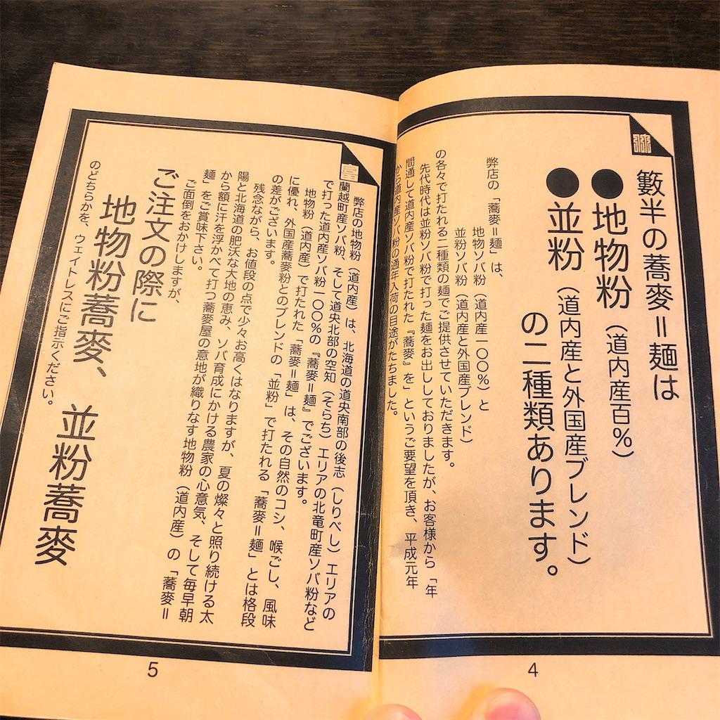 f:id:junichisuzaki:20200918164956j:image