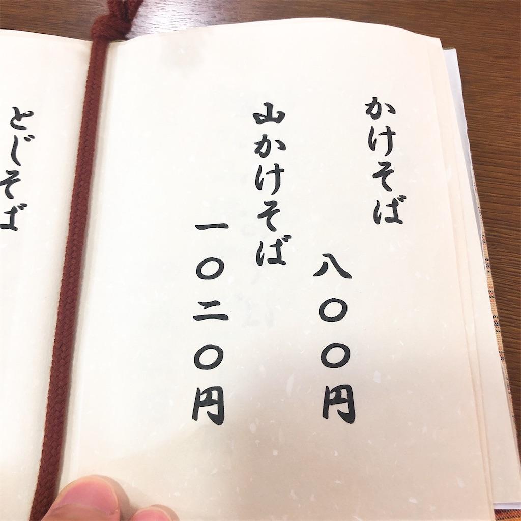f:id:junichisuzaki:20200918235822j:image