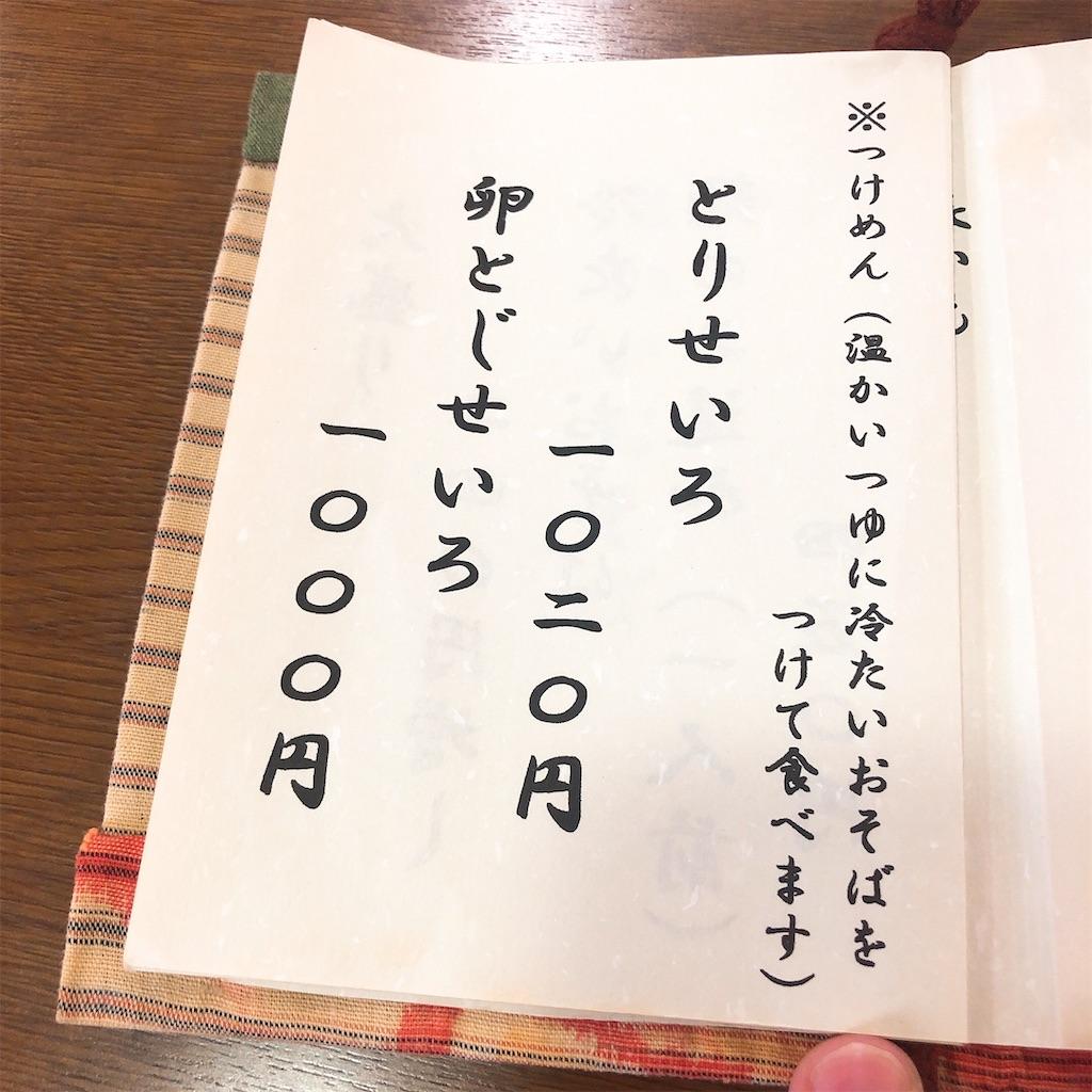 f:id:junichisuzaki:20200918235837j:image