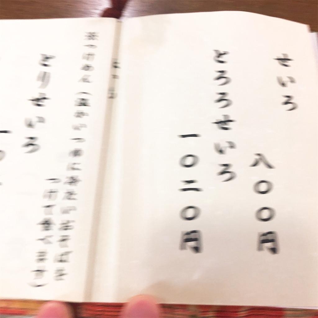 f:id:junichisuzaki:20200918235840j:image
