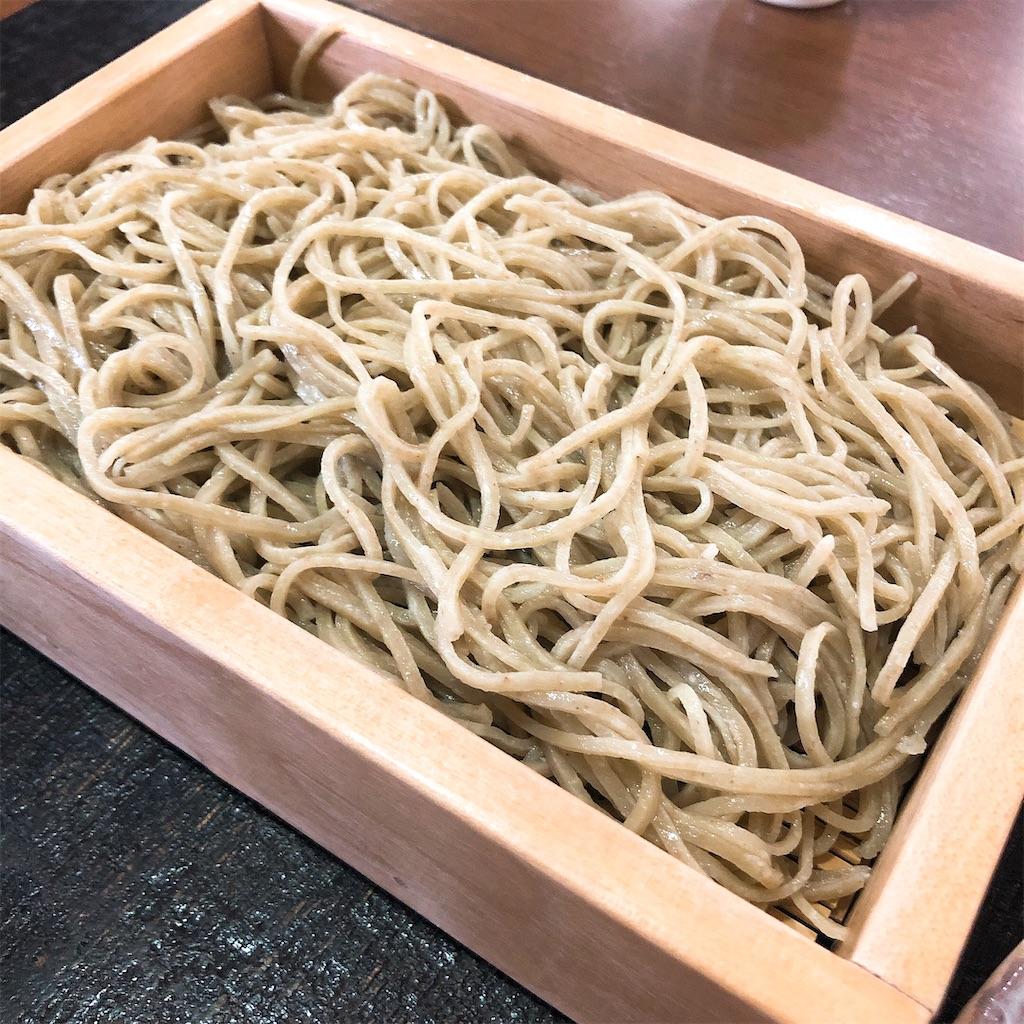 f:id:junichisuzaki:20200918235848j:image