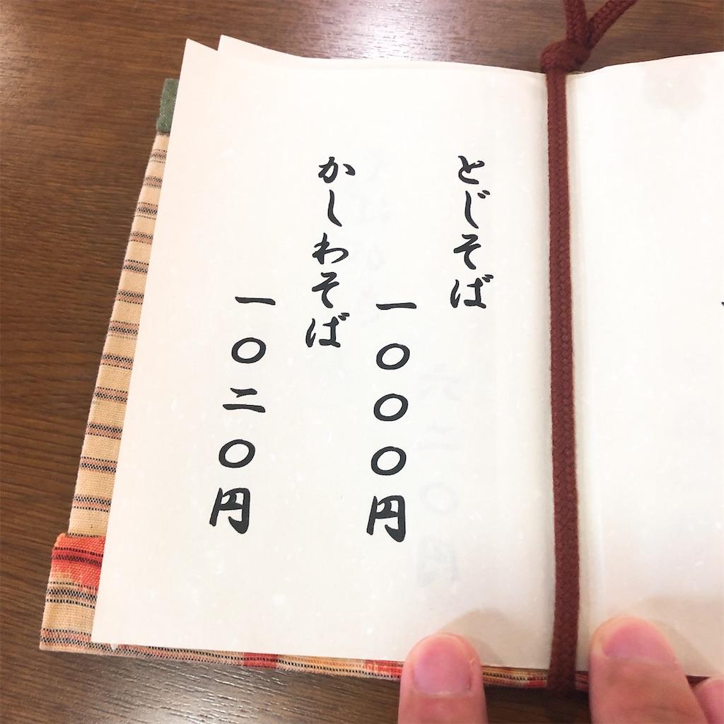 f:id:junichisuzaki:20200918235855j:image