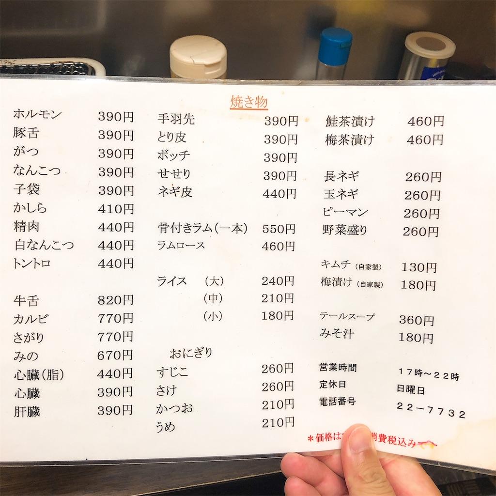 f:id:junichisuzaki:20200919000639j:image