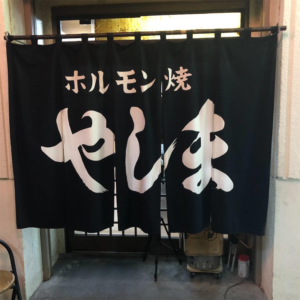 f:id:junichisuzaki:20200919000645j:image