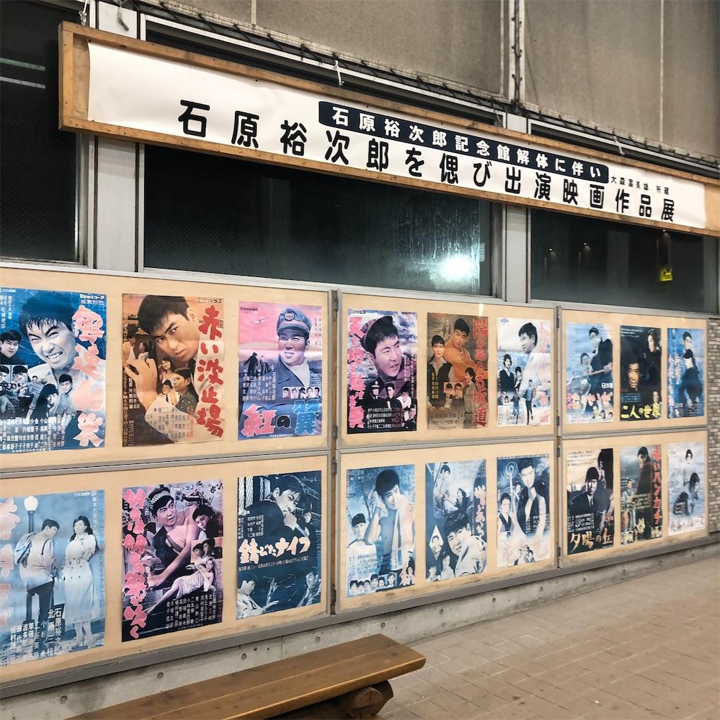 f:id:junichisuzaki:20200919000720j:image