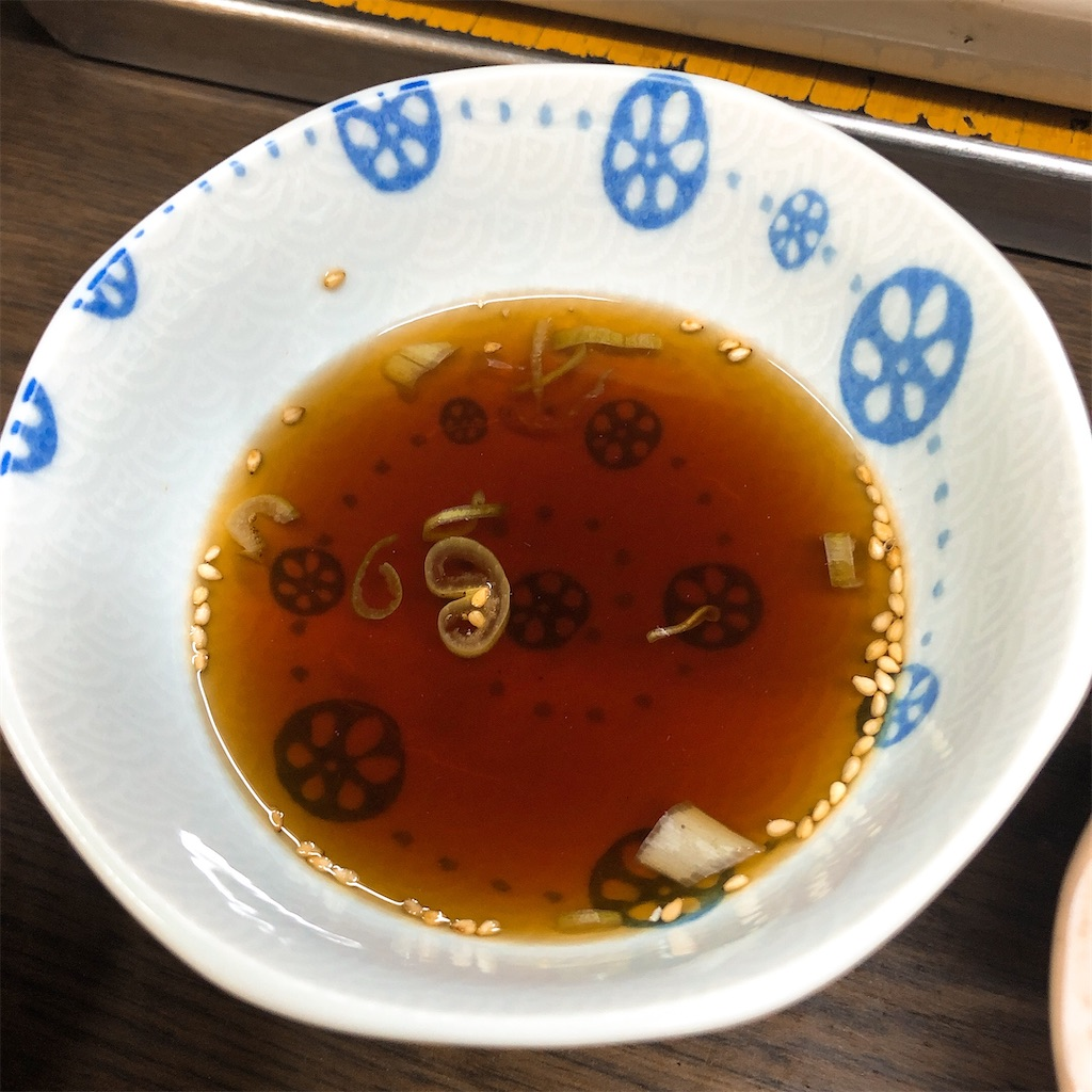 f:id:junichisuzaki:20200919000729j:image