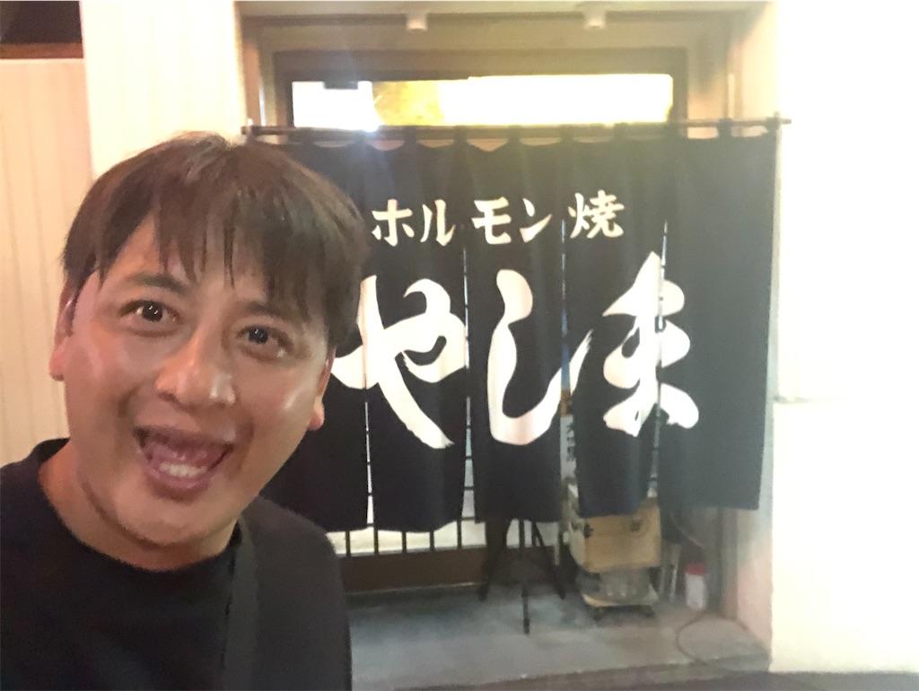 f:id:junichisuzaki:20200919000740j:image