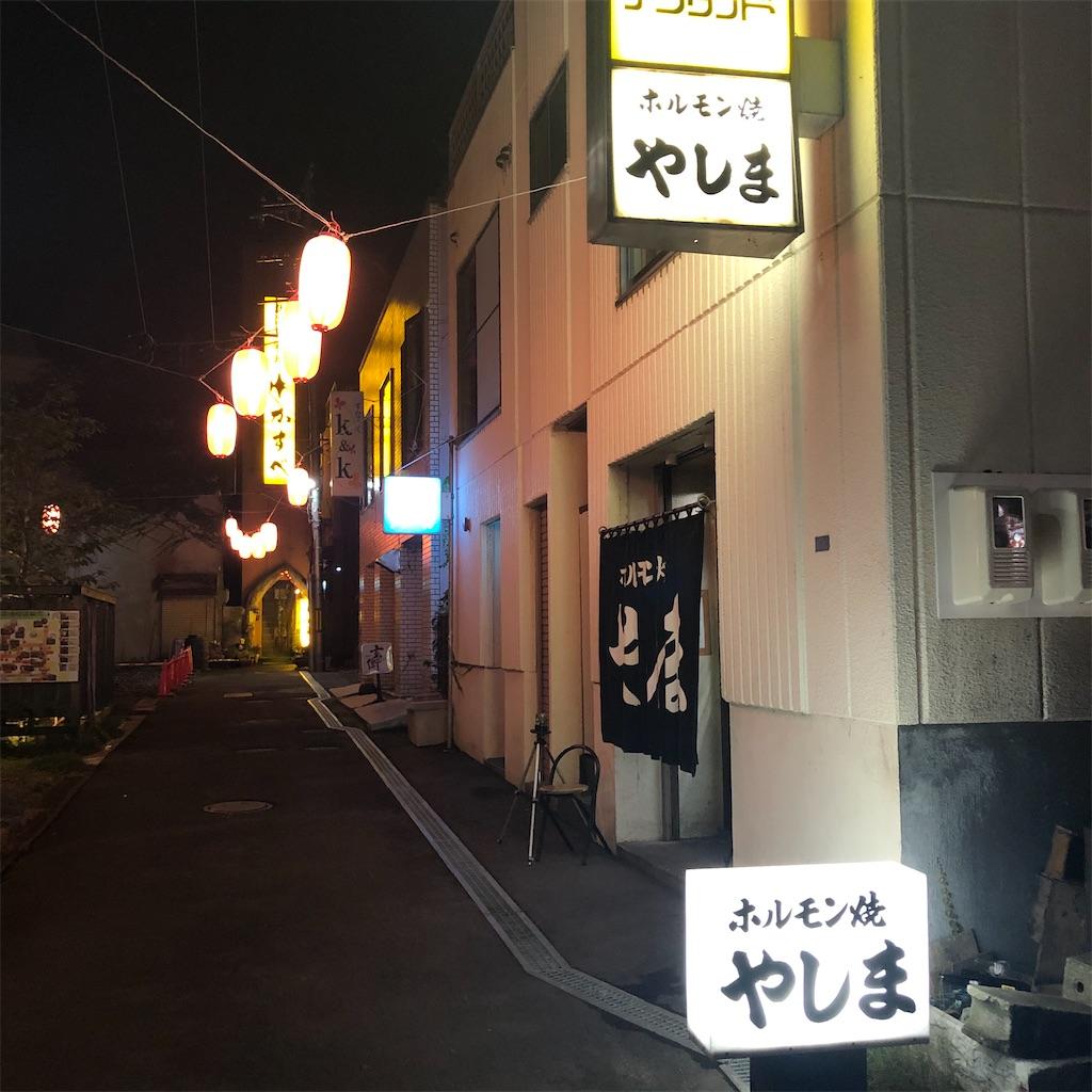 f:id:junichisuzaki:20200919000744j:image