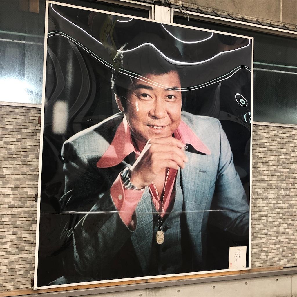 f:id:junichisuzaki:20200919000807j:image
