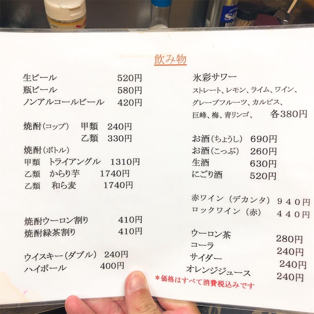 f:id:junichisuzaki:20200919000813j:image