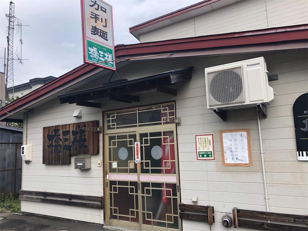 f:id:junichisuzaki:20200919171633j:image