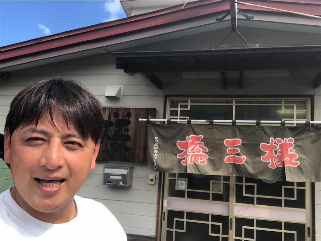f:id:junichisuzaki:20200919171643j:image