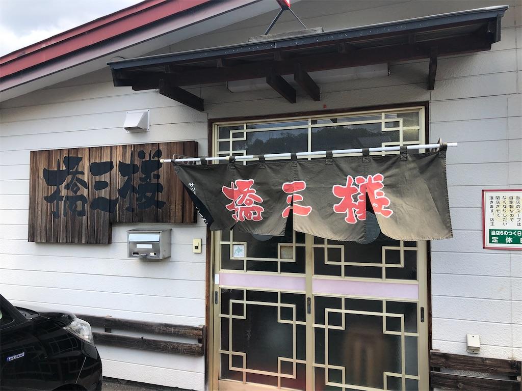 f:id:junichisuzaki:20200919171650j:image