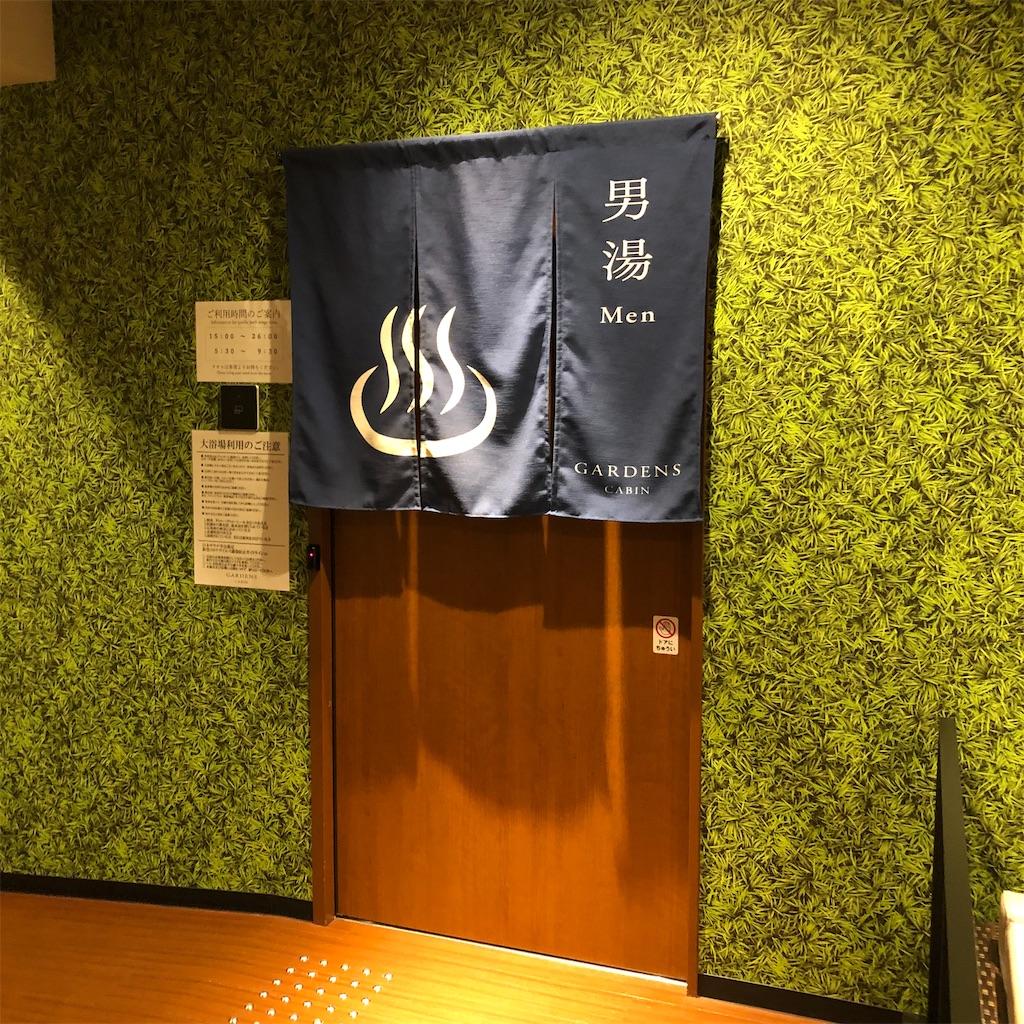 f:id:junichisuzaki:20200922000254j:image