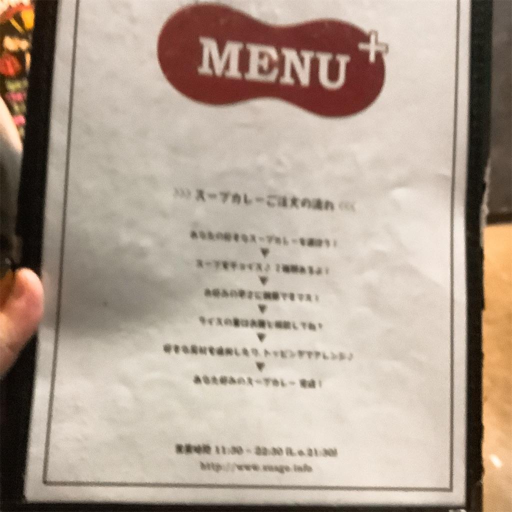 f:id:junichisuzaki:20200922000457j:image