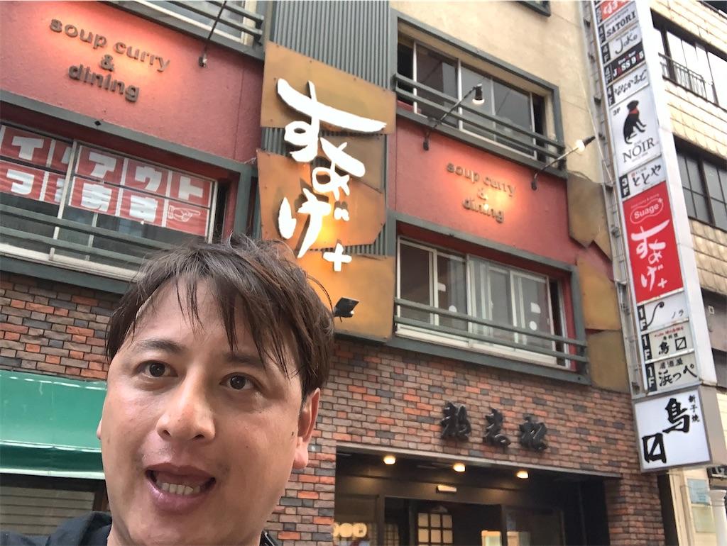 f:id:junichisuzaki:20200922000509j:image