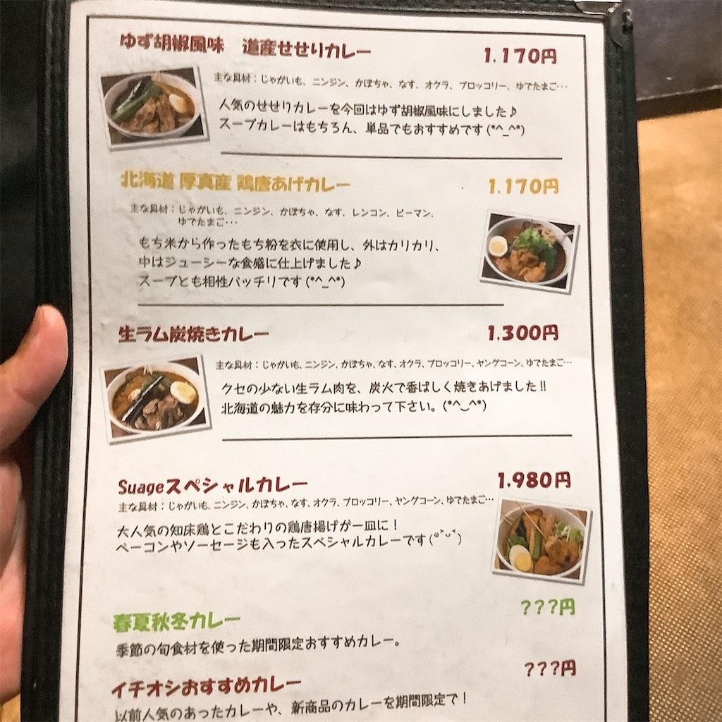 f:id:junichisuzaki:20200922000520j:image