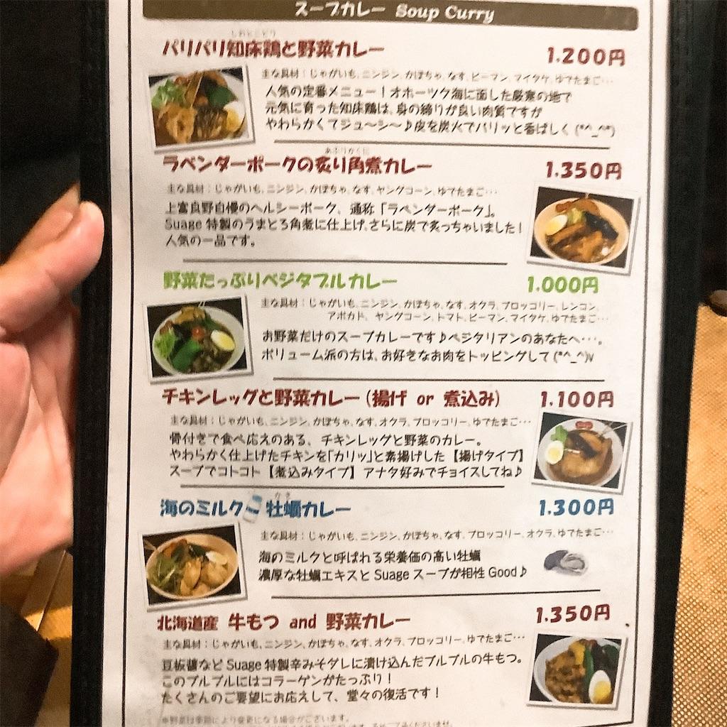 f:id:junichisuzaki:20200922000603j:image