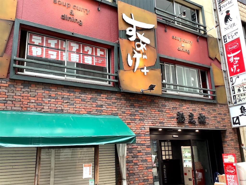 f:id:junichisuzaki:20200922004547j:image