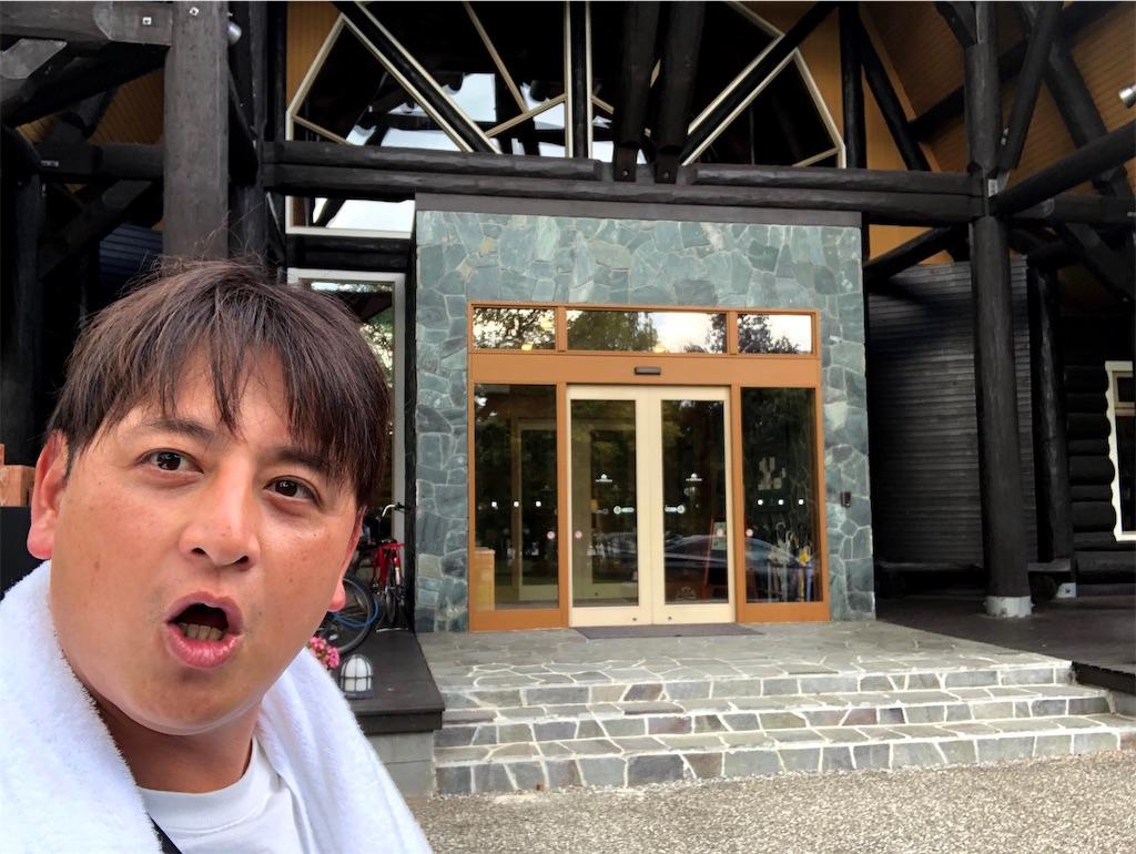 f:id:junichisuzaki:20200922005153j:image