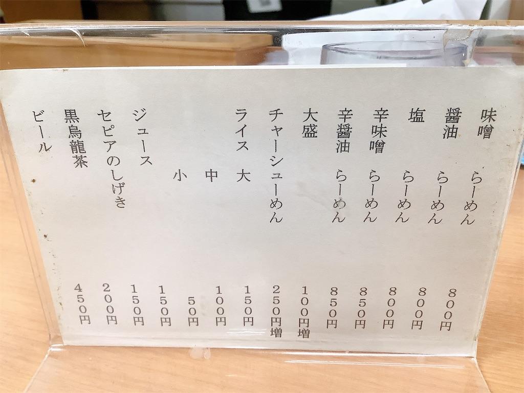 f:id:junichisuzaki:20200922005348j:image
