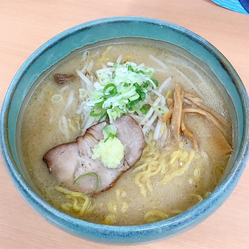 f:id:junichisuzaki:20200922005356j:image