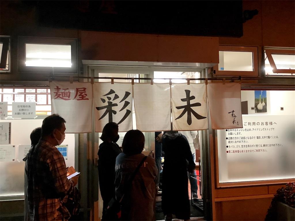 f:id:junichisuzaki:20200922005359j:image
