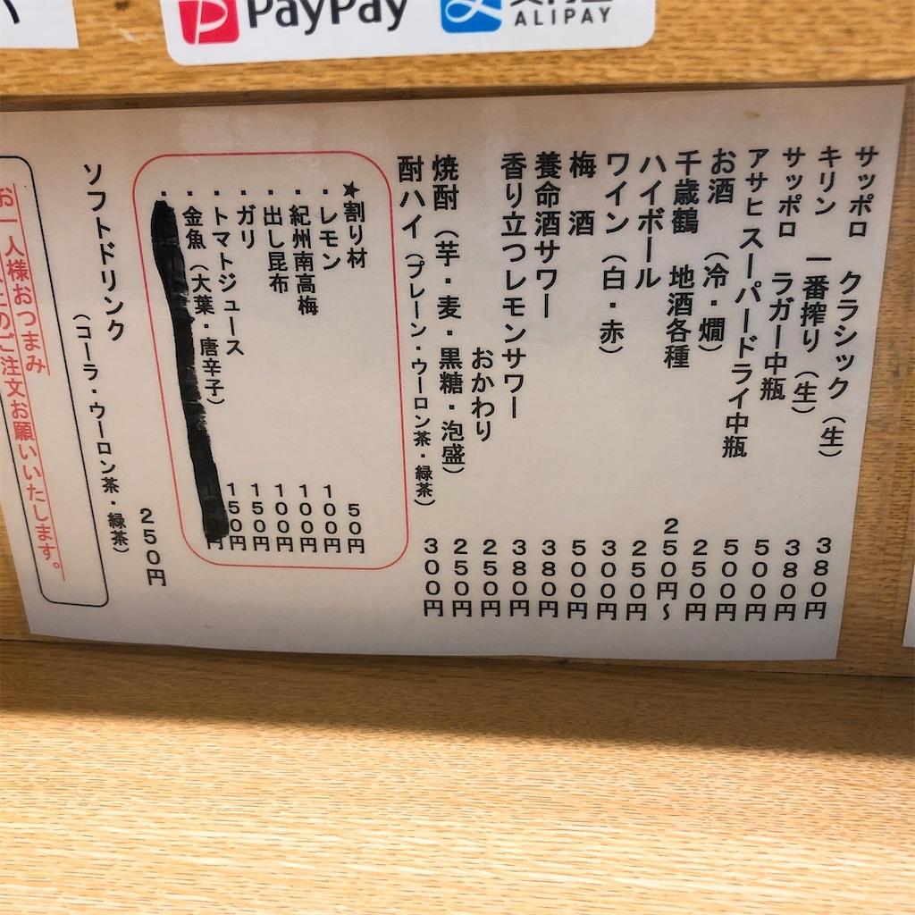 f:id:junichisuzaki:20200922005633j:image