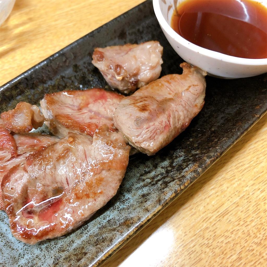 f:id:junichisuzaki:20200922005638j:image