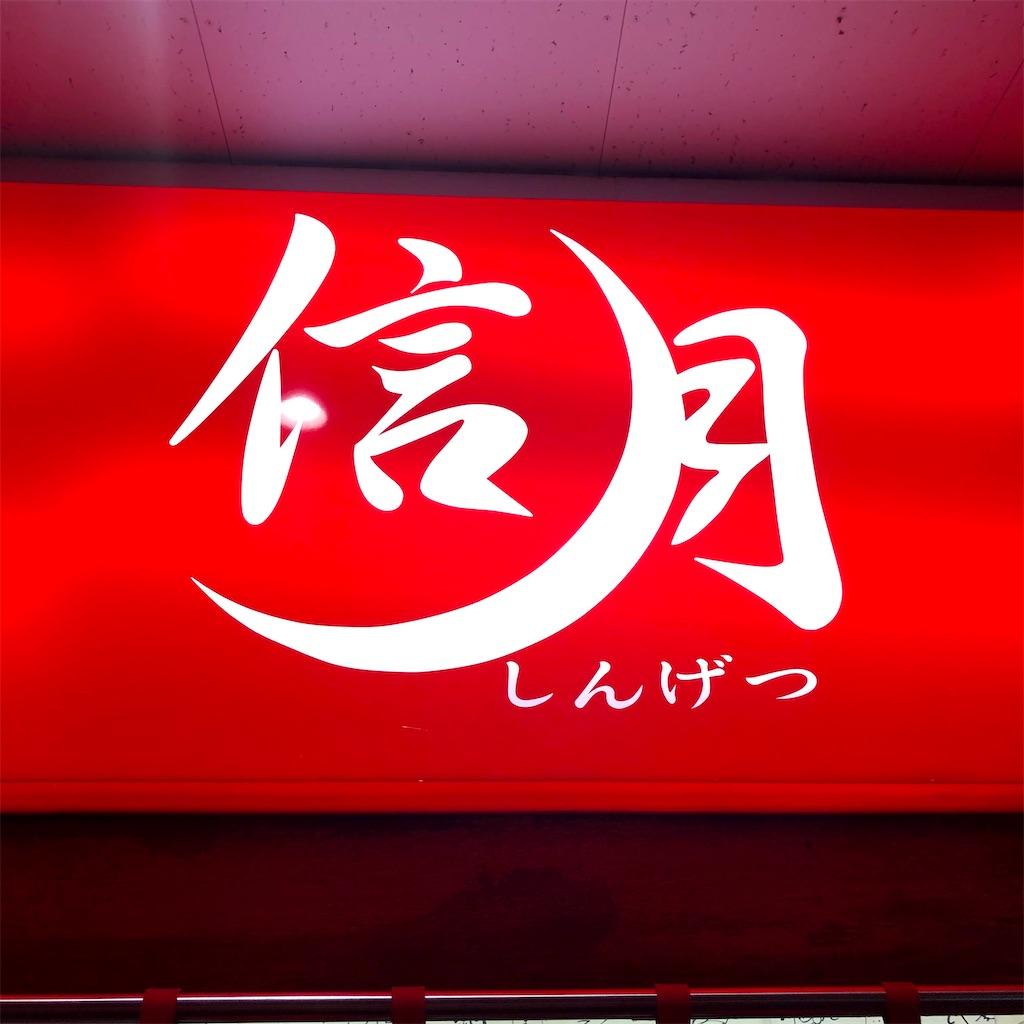 f:id:junichisuzaki:20200922010113j:image
