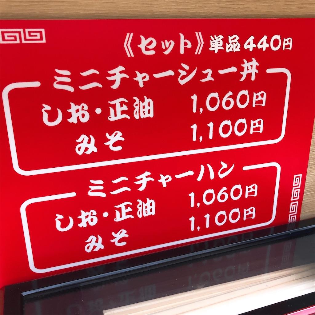 f:id:junichisuzaki:20200922010127j:image