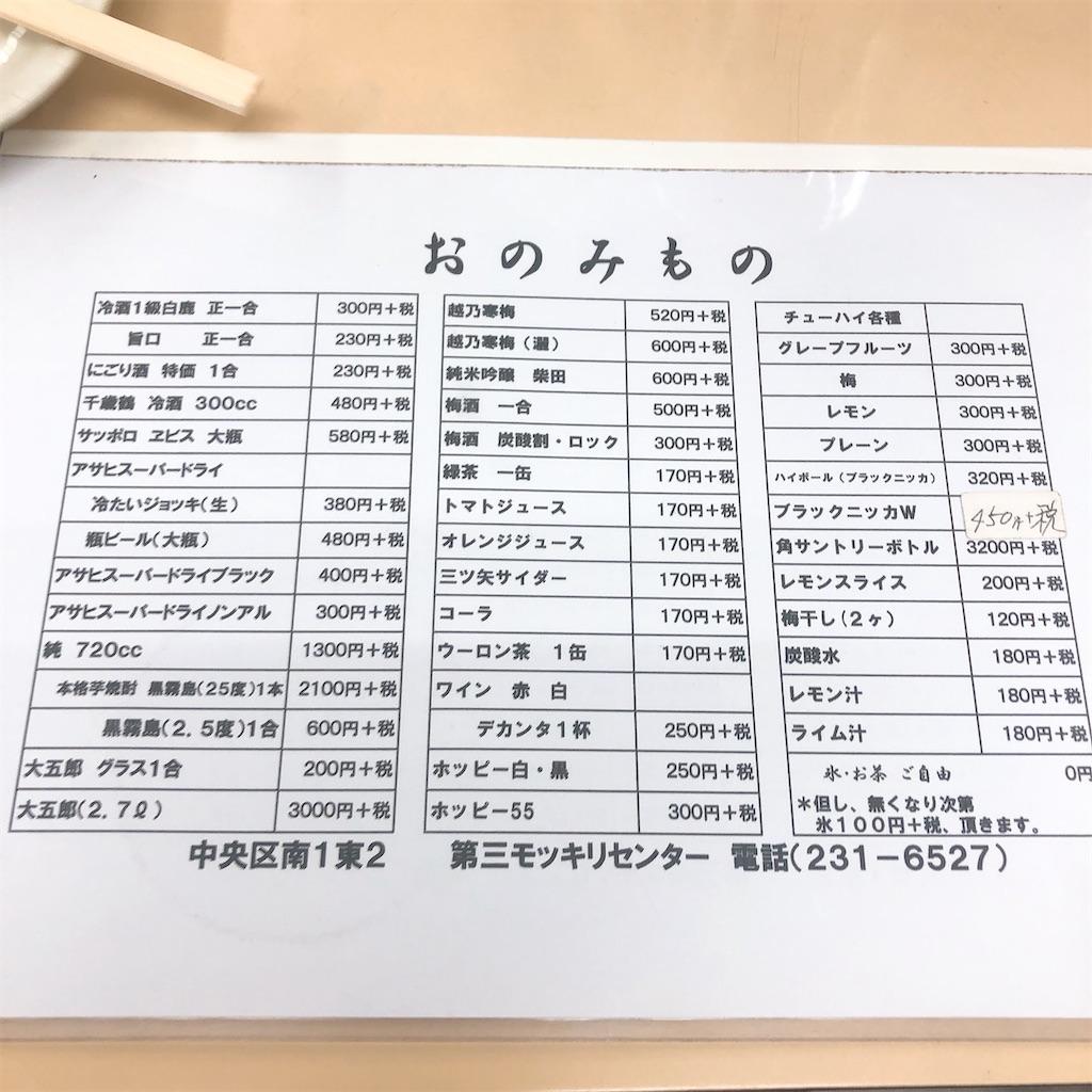 f:id:junichisuzaki:20200922010305j:image