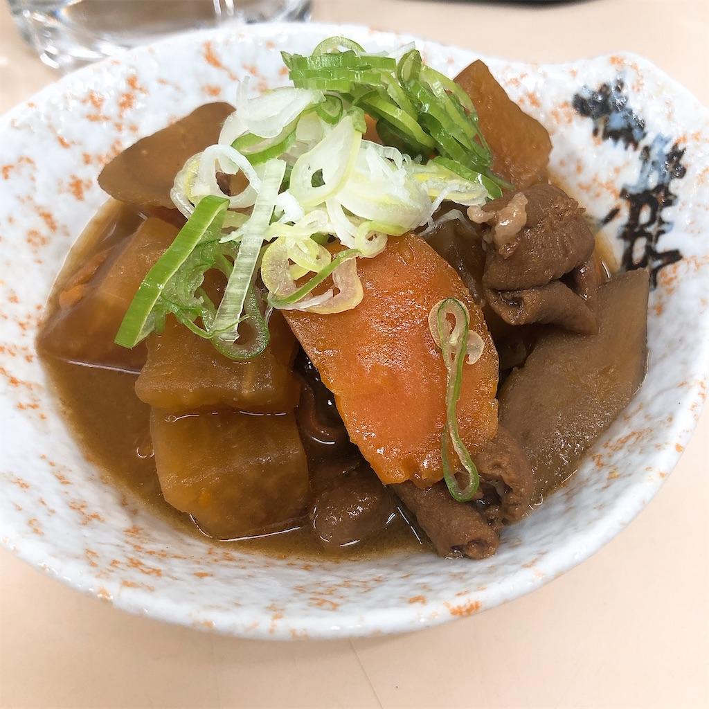 f:id:junichisuzaki:20200922010310j:image