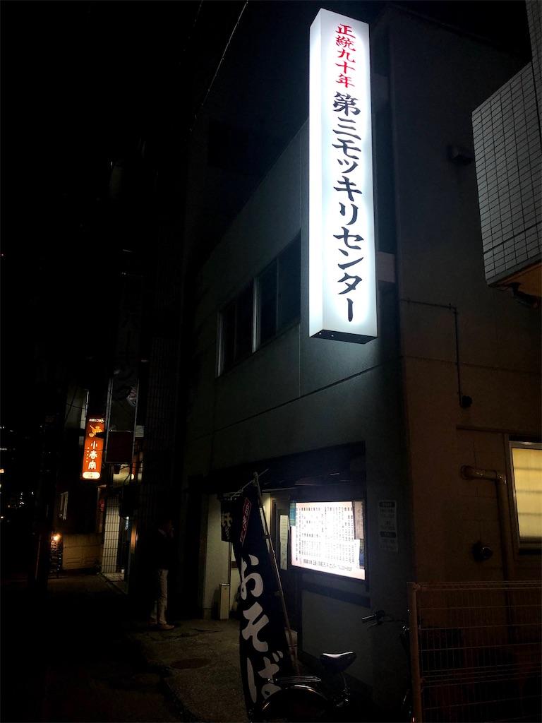 f:id:junichisuzaki:20200922010329j:image