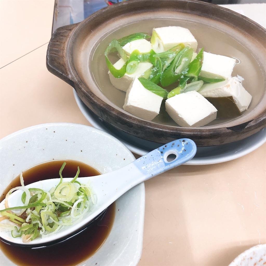 f:id:junichisuzaki:20200922010333j:image