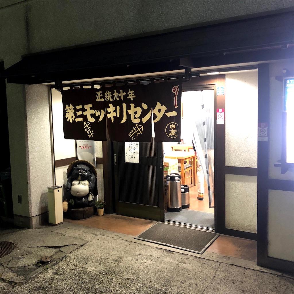 f:id:junichisuzaki:20200922010342j:image