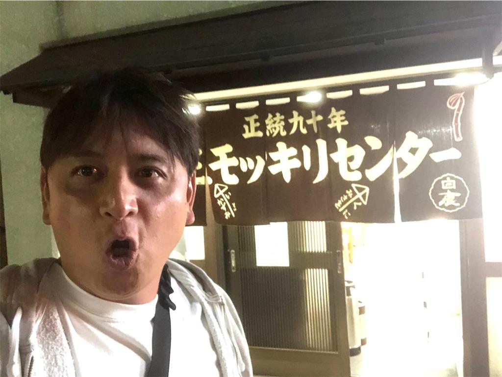 f:id:junichisuzaki:20200922010405j:image