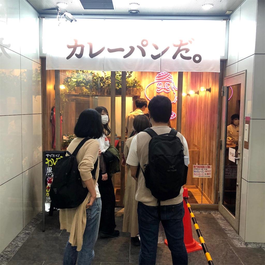 f:id:junichisuzaki:20200922010641j:image