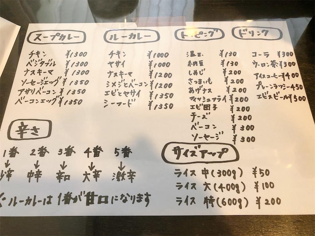 f:id:junichisuzaki:20200922125500j:image