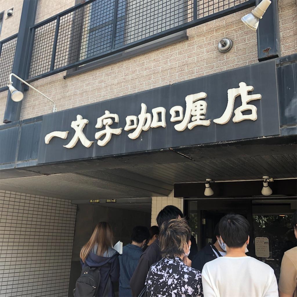 f:id:junichisuzaki:20200922125503j:image