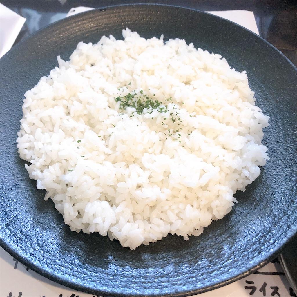 f:id:junichisuzaki:20200922125506j:image
