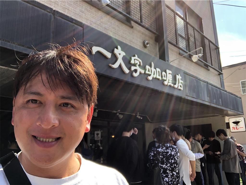 f:id:junichisuzaki:20200922125516j:image